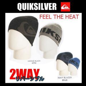 QUIKSILVER クイックシルバーメンズ ニット帽子ビーニーリバーシブル2WAY FEEL THE HEAT AQYHA03035 qsnew サーフイン人気ブランド|imperialsurf