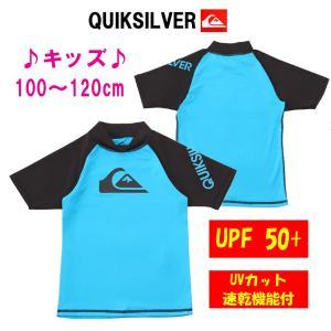 クイックシルバーQUIKSILVER 子供用ラッシュガード キッズ 半袖 UPF+50 KLY161151 ALL TIME S/S KIDS|imperialsurf