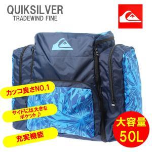 クイックシルバー 子供用リュックサック大型バッグ 大容量30L 修学旅行 林間学校に|imperialsurf