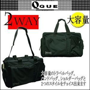 スポーツバッグ メンズ鞄かばん大容量 大型 トラベルバッグ ボストンバッグ QUE 2way サーフィン人気ブランド |imperialsurf