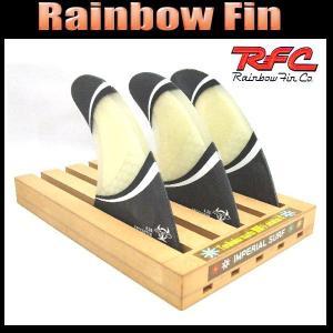 サーフボードショートトライフィン FCS レインボーフィンRainbowfin  スピードスター 人気商品|imperialsurf