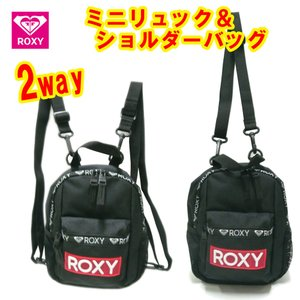 ROXYロキシー リュックサック バックパック (13.6L) GO OUT MINI RBG175301 BLK /BBK|imperialsurf