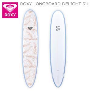 ROXY ロキシー サーフボード ロングボード EGLOMYSTIC-MCKO 9'1