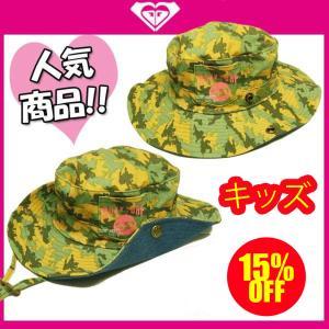 ROXY ロキシー 子供用帽子2way サファリハット テンガロンハット カモフラージュおしゃれな人気ブランド|imperialsurf