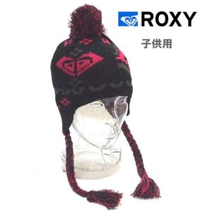 ROXY ロキシー帽子 子供用帽子 WTBE368  ビーニーキッズ人気ブランドサーフィン|imperialsurf