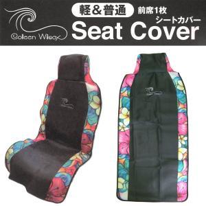 ROXY(ロキシー)2.0 REVERSIBLE CAR SEAT COVER RSA174750 BLACK カーシートカバー防水クロスネオプレーン 1人用|imperialsurf