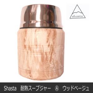 Shasta 耐熱スープジャー PUCE1741 360ml レシピ付 ウッドベージュ|imperialsurf