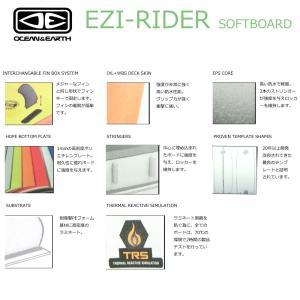 OCEAN&EARTH(オーシャンアンドアース) EZI-RIDER ソフトボード 7'6