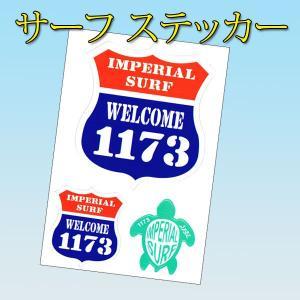 サーフィン人気ステッカーいい波1173  シール  flar06|imperialsurf