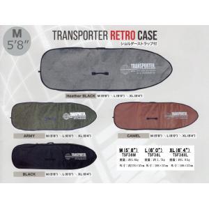サーフボードケース ハードケース TRANS PORTERトランスポーター レトロ フィッシュボード用収納ケース5.8  サーフィン|imperialsurf