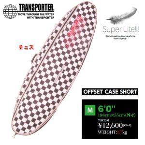 サーフボードケース TRANSPORTER/トランスポーター ショートボード用収納 6.0 ハードケース サーフィン|imperialsurf
