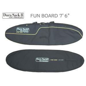 サーフボードケース ハードケース Durasack8 デュラサック8 ショートボード用収納ケース ブラック サーフィン(5.11/6.2/6.6)|imperialsurf