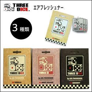 エアーフレッシュナー 芳香剤THREEDICE スリーダイス9枚セットサーフィン人気ブランド|imperialsurf