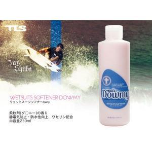 ウエットスーツ専用ソフナーdowmyTOOLSツールス 消臭 抗菌 除菌 効果サーフィン|imperialsurf