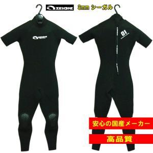 ウェットスーツ 3mm メンズ ウエットスーツ ZEROONE シーガル ゼロワンwet サーフィン安心の国産ブランド|imperialsurf
