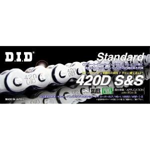 DIDチェーン スタンダードシリーズ 420D 110L シルバー|impex-mall