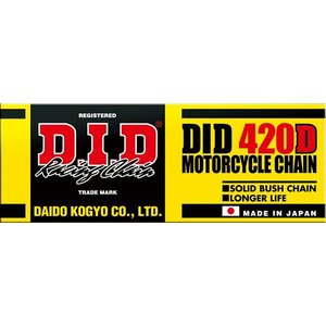 DIDチェーン スタンダードシリーズ 420D 110L スチール|impex-mall
