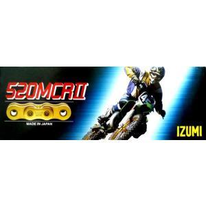 IZUMIチェーン モトクロス用 520MCR2 ~100リンク ゴールド|impex-mall