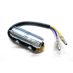 KIWAMI コンデンサー FOR ホンダ H-CB350K2〜K4, CB350G, CL350K2〜K5用 impex-mall