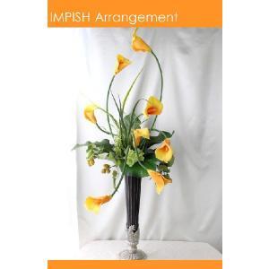 造花 アレンジメント 御祝い B-230|impish