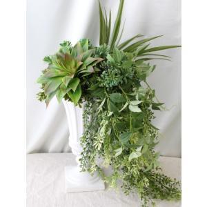 造花 観葉植物 多肉植物 インテリア B-258|impish