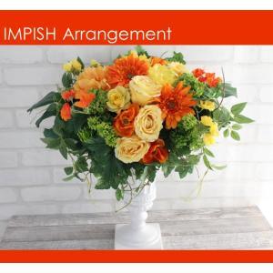 造花 インテリア アレンジメント お祝い B-285|impish