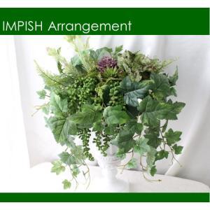 造花 観葉植物 多肉植物 インテリア B-294|impish