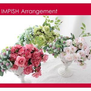 造花 インテリア アレンジ アートフラワー シルクフラワー アレンジメント 高級造花 M-160|impish