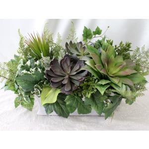 造花 観葉植物 多肉植物 インテリア M-217 impish