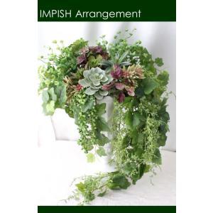 造花 フェイクグリーン 観葉植物 インテリア M-240|impish