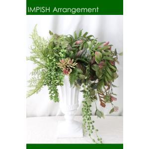 造花 フェイクグリーン 観葉植物 インテリア M-243|impish