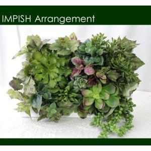 造花 観葉植物 多肉植物 インテリア M-247|impish