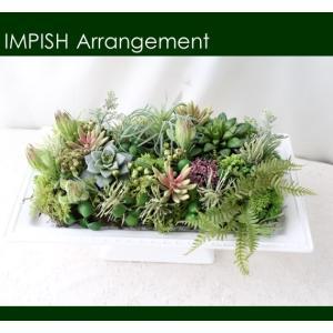 造花 フェイクグリーン 多肉植物 インテリア アレンジメント M-255|impish
