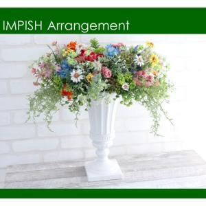 造花 インテリア アーティフィシャルフラワー アレンジメント M-265|impish