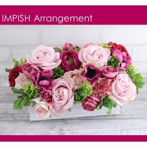 造花 インテリア アーティフィシャルフラワー アレンジメント M-267|impish