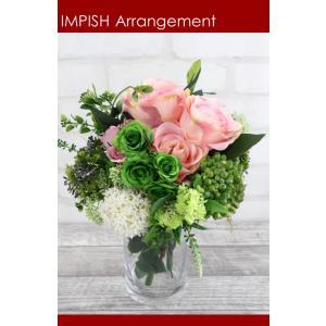 造花 インテリア アーティフィシャルフラワー アレンジメント M-273|impish