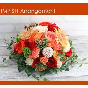 造花 インテリア アーティフィシャルフラワー アレンジメント M-277|impish