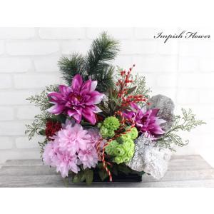 お正月飾り 造花 アレンジ インテリア モダン アーティフィシャルフラワー M-284|impish