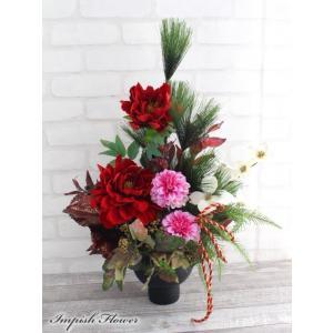 お正月飾り 造花 アレンジ インテリア モダン アーティフィシャルフラワー M-285|impish
