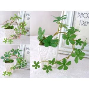 観葉植物 造花 グリーン P-14|impish