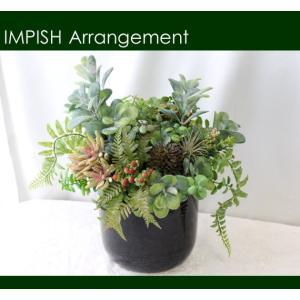 造花 フェイクグリーン 観葉植物 多肉植物 インテリア P-66|impish