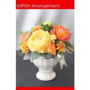 造花 アレンジ インテリア アーティフィシャルフラワー アレンジメント S-374|impish