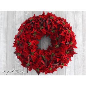 クリスマスリース 60cm 造花 クリスマス リース  ポインセチア 壁掛け アートフラワー   W-172|impish