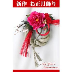 正月飾り 玄関 しめ縄 造花 壁掛け W-255|impish