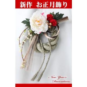 正月飾り しめ縄 造花 壁掛け W-351|impish