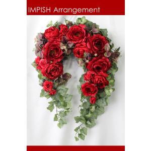 造花 リース アートフラワー  壁掛け シルクフラワー アレンジメント  W-358|impish