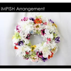 造花 リース 壁掛け アートフラワー 豪華 アレンジ アレンジメント  W-479|impish
