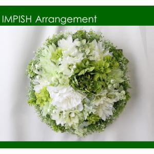 造花 リース 壁掛け アーティフィシャルフラワー アレンジメント  W-507 impish