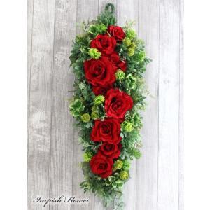 リース 玄関 造花  アートフラワー インテリア フラワーアレンジメント W-565|impish