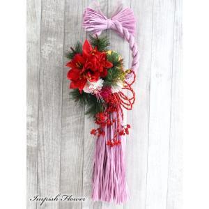 正月飾り 玄関 しめ縄 造花  W-568|impish